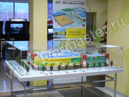 Макет торгово-развлекательного центра СБС
