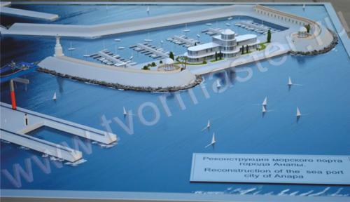 Макет морского порта города  Анапы и яхт-марины Горгипия5