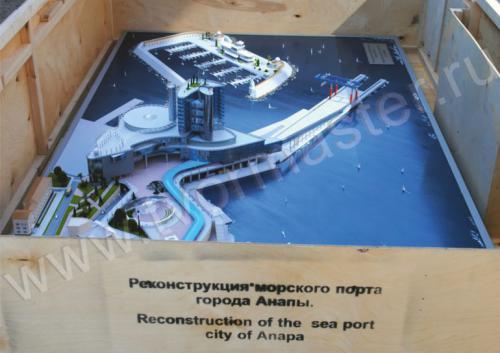 Макет морского порта города  Анапы и яхт-марины Горгипия10