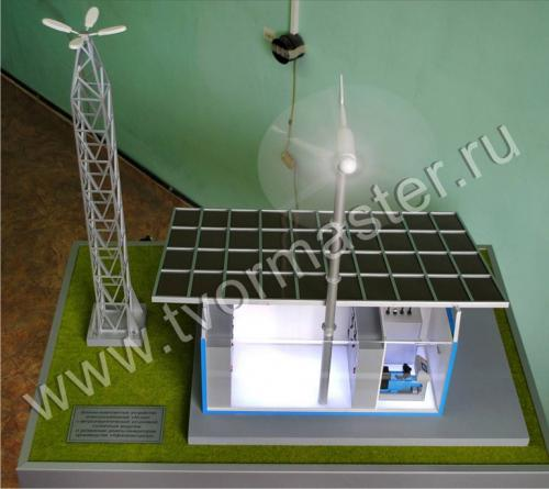 Макет ветроэнергетической установки с солнечными модулями и резервным ДЭС
