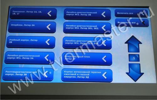 Интерактивный макет краевой клинической больницы №1 имени профессора С.В. Очаповского5