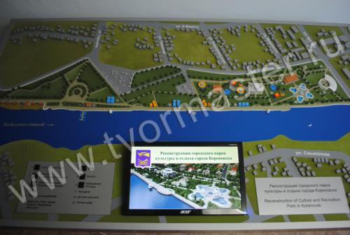 Макет реконструкции парка города Кореновска