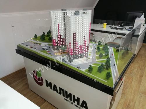 Макет жилого комплекса Малина г. Новороссийск.