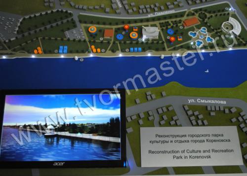 Макет реконструкции парка города Кореновска1