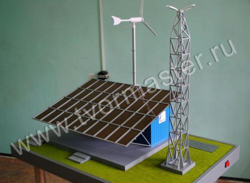Макет ветроэнергетической установки с солнечными модулями и резервным ДЭС_1
