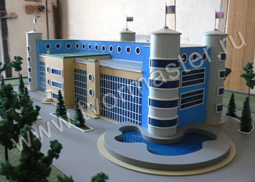 Макет реабилитационного центра в г. Краснодар