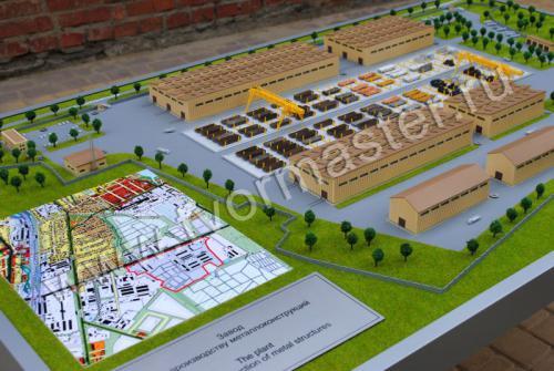 Макет завода по производству металлоконструкций